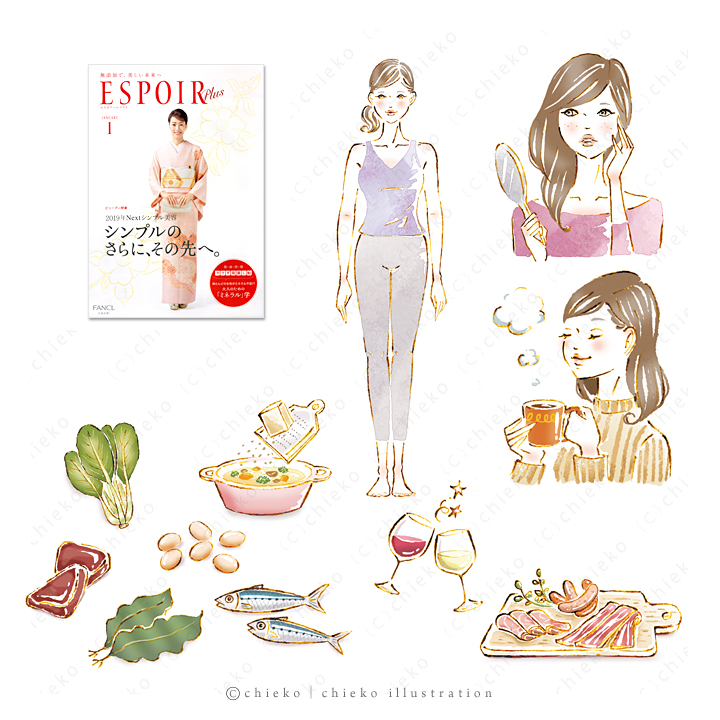 イラストレーター Chieko女性向けイラストファッションイラスト